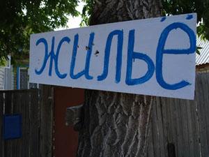 Соль-Илецк курорт, лечение, жилье.